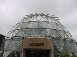 トロピカルドーム