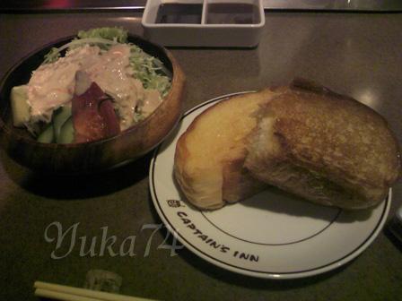 ガーリックトースト&サラダ