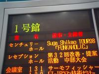 20081021181233.jpg