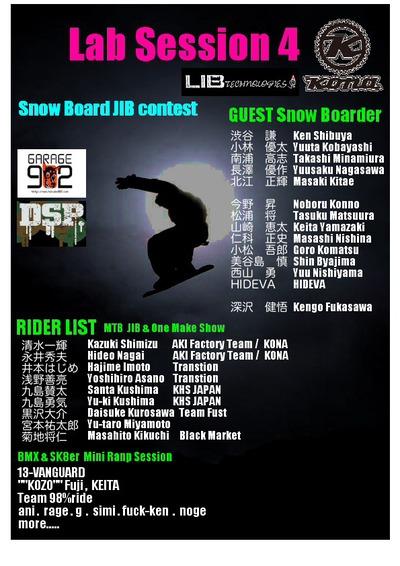 Rider20List20-thumb.jpg
