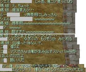 1016_02.jpg