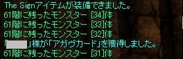 1019_02.jpg