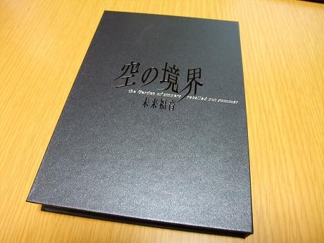 2008_09170021.jpg