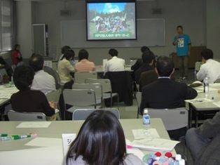 2008 11 18 NPO活動推進自治体フォーラム (1)