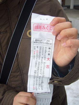 2009hatumoude2.jpg