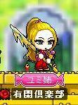 yumiane_20081126164857.jpg