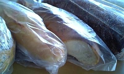 いただいたパン♪