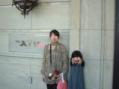 浜名湖のホテルにて(朝)