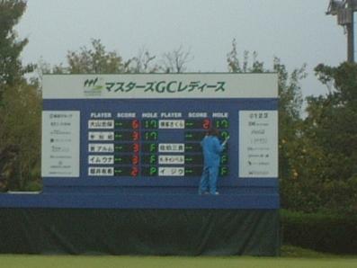 ゴルフ観戦081026その3