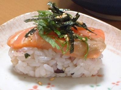 青じそぽん酢de漬け鮭寿司♪にぎり