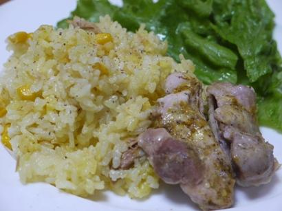 鶏肉&ターメリックバターライス♪(盛り付け)