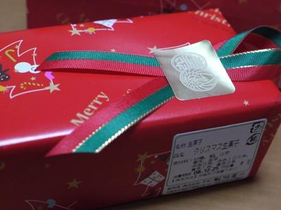 大阪駿河屋さんクリスマス用お饅頭♪