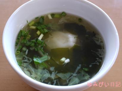 わかめスープおもち入り♪ブログ用