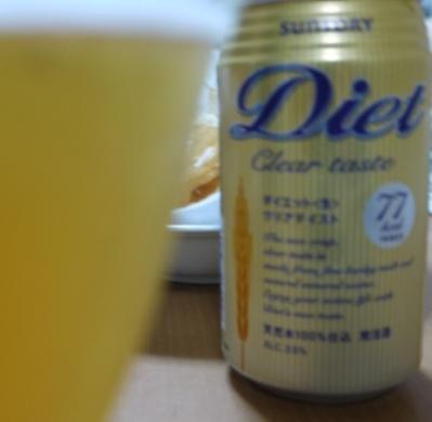 Diet♪