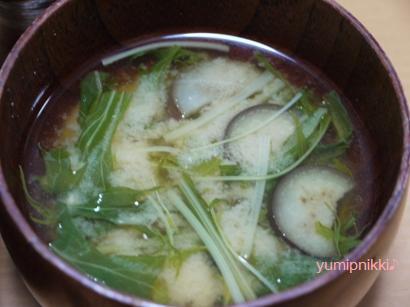 茄子と水菜のお味噌汁♪