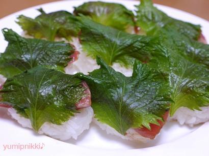 漬けマグロのシソのせ寿司☆