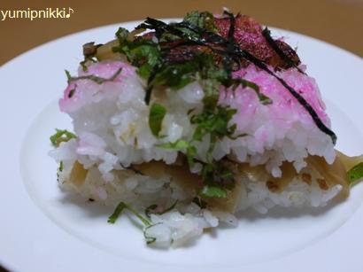 アナゴとかんぴょうのケーキ寿司1ピース♪