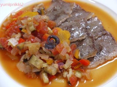 ハラペーニョの蛸入りトマトスープ♪