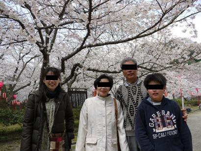 和歌山城入ったところ