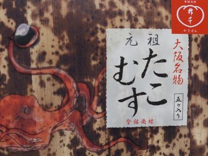 和歌山城&わんぱく公園♪090401 060