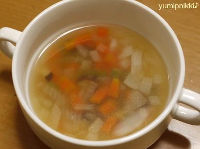 ちっちゃく切ったお野菜スープ♪