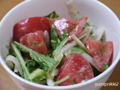 水菜と青梗菜、大根のサラダ♪