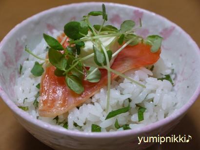 シソ香る☆クリチーサーモン寿司丼♪