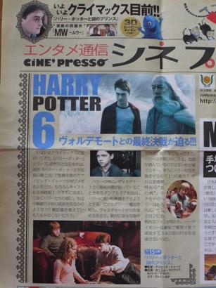 ハリーポッター映画 002