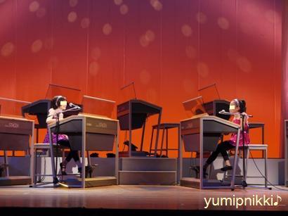 2009年ヤマハ発表会 Tちゃん