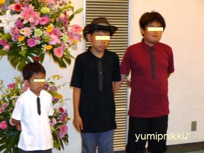2009年ヤマハ発表会 3人で