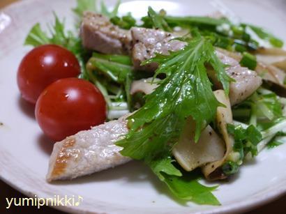 豚ロースとエリンギのサラダ~