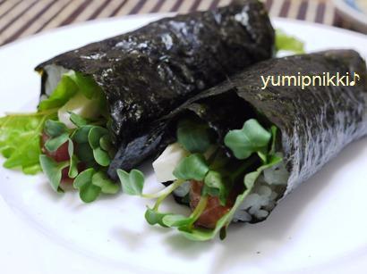 モッツアレラで手巻き寿司~