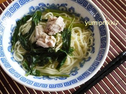 空心菜と鶏肉の湯麺♪
