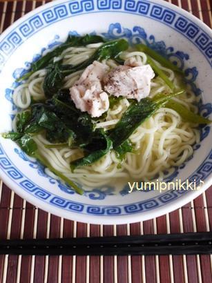 鶏肉と空心菜の湯麺♪