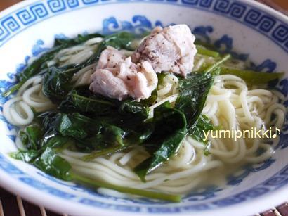 鶏肉と空心菜の湯麺☆