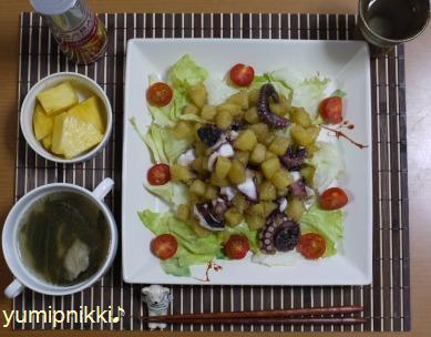 タコとポテトのサルササラダ☆