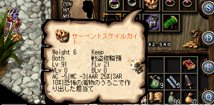 AS2009041423312902.png