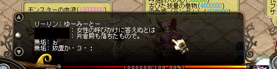 AS2009042421173000.png