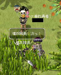 AS2009051615544600.png