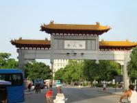 Barria Cina