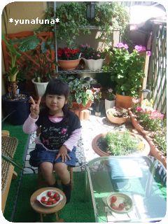 2008_0403入園式ふうな0006