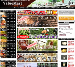 valuemart