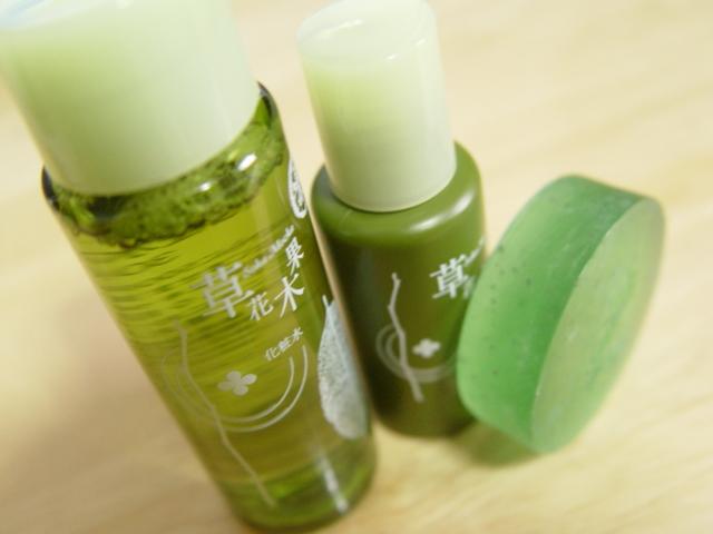 草花木果(そうかもっか) 緑茶 トライアルセット
