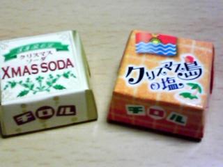 チロルチョコ Xmas soda&クリスマス島の塩