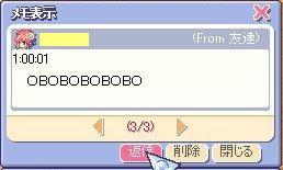 不思議07