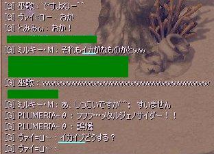 いかえり03