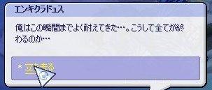 大冒険14