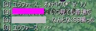 圭奈s転職5