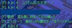 圭奈s転職14