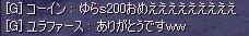 200f.jpg